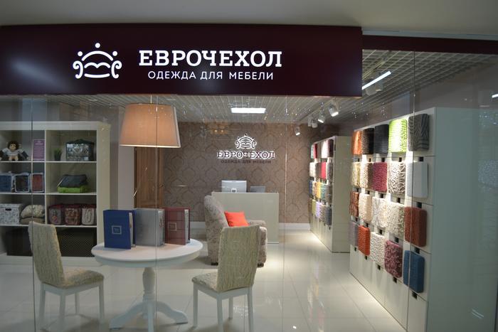 сейчас вакансии продавец консультант мебели в челябинске Лайн писал(а): Кстати